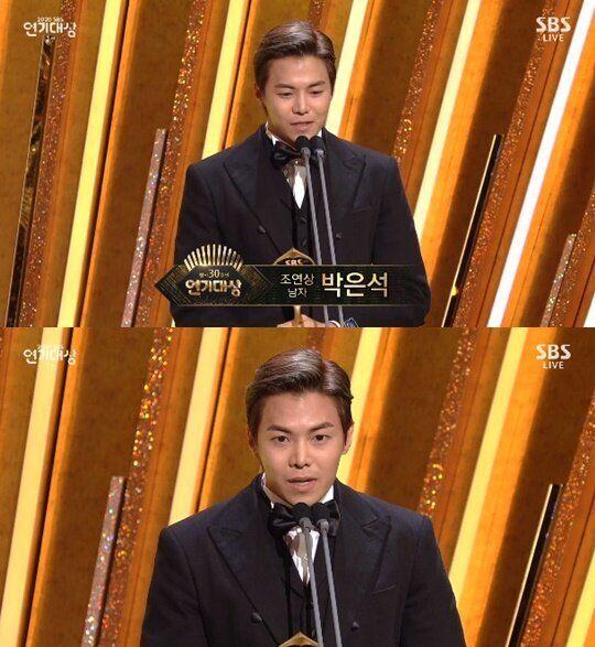 배우 박은석이 조연상을
