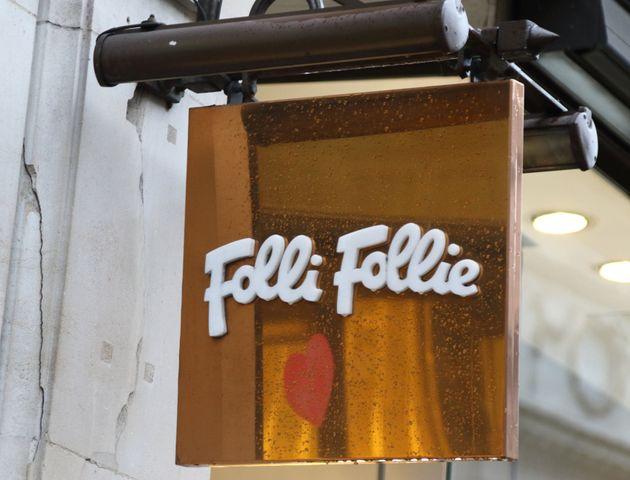 Αίτημα για υπαγωγή στο άρθρο 99 του πτωχευτικού κώδικα από την Folli
