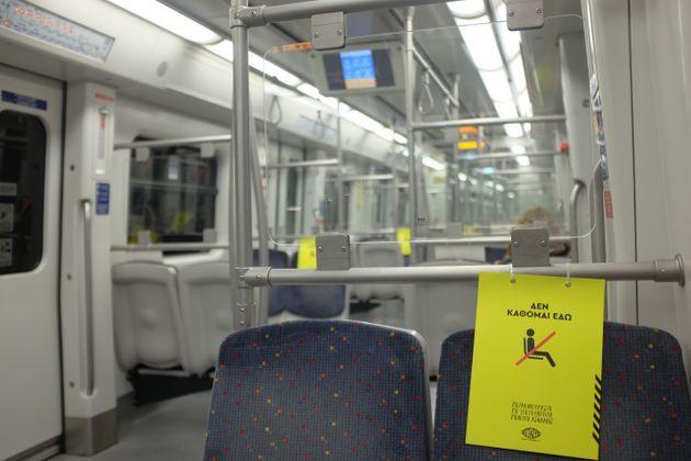 Πρωτοχρονιά 2021: Κλείνουν εκτάκτως σταθμοί στο Μετρό και τον