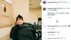 """星野源さんが撮った新垣結衣さんが素敵すぎる。『逃げ恥SP』、みくり&平匡との""""再会""""待ちわびる人が続出"""