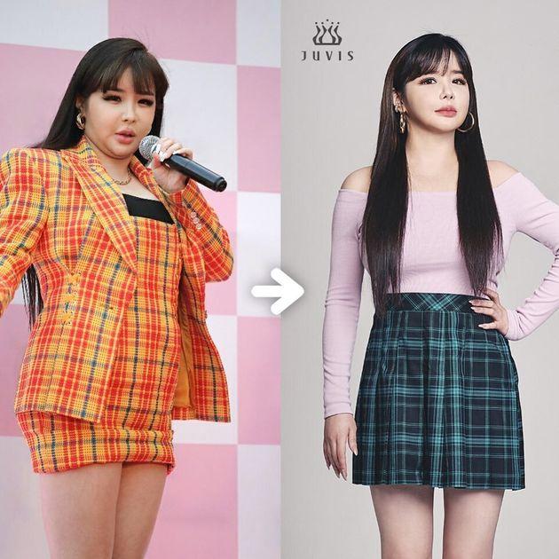 가수 박봄이 다이어트에 성공했다며 공개한