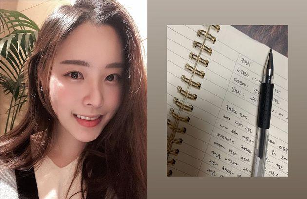 방송인 박성광 아내 이솔이 / 이솔이가 올린 진정서