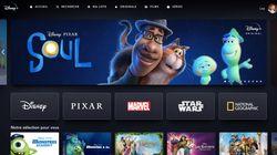 Disney+ va élargir son offre et augmenter ses prix en