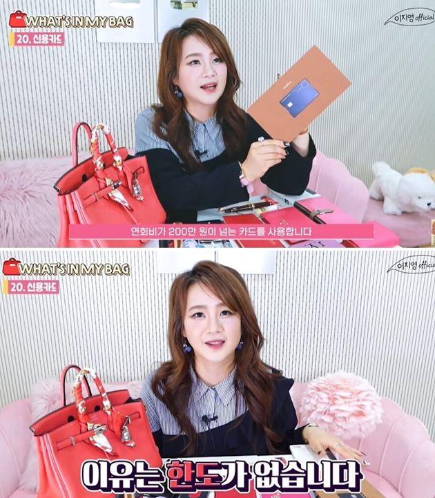 유튜브 채널에 '드디어 공개! 지영쌤의 What's in my bag!' 영상