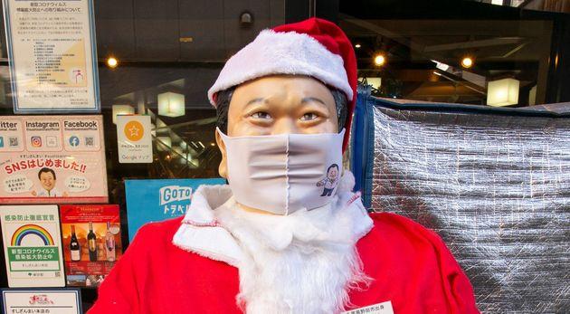 木村清社長の人形。このマスクを本物の社長も身につけていたようだ=2020年12月8日