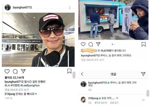 이병헌 인스타그램에 이민정