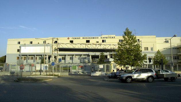 Παραίτηση του Διοικητή του Νοσοκομείου Καρδίτσας για το έγγραφο συναίνεσης για
