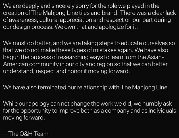 A pop-up on the O&H Brand Design website apologizing for its role in the creation of The Mahjong