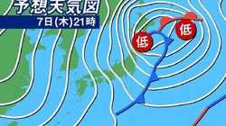 暴風雪に厳重警戒を。7〜8日は各地で台風並みの暴風や猛吹雪に