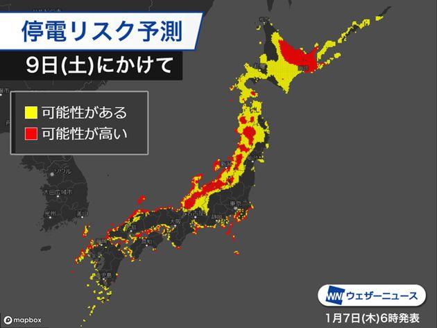 停電リスク予測マップ