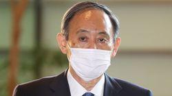 緊急事態宣言、菅首相が発令。1都3県で2月7日まで。「飲食店時短」など4つの重点策示す