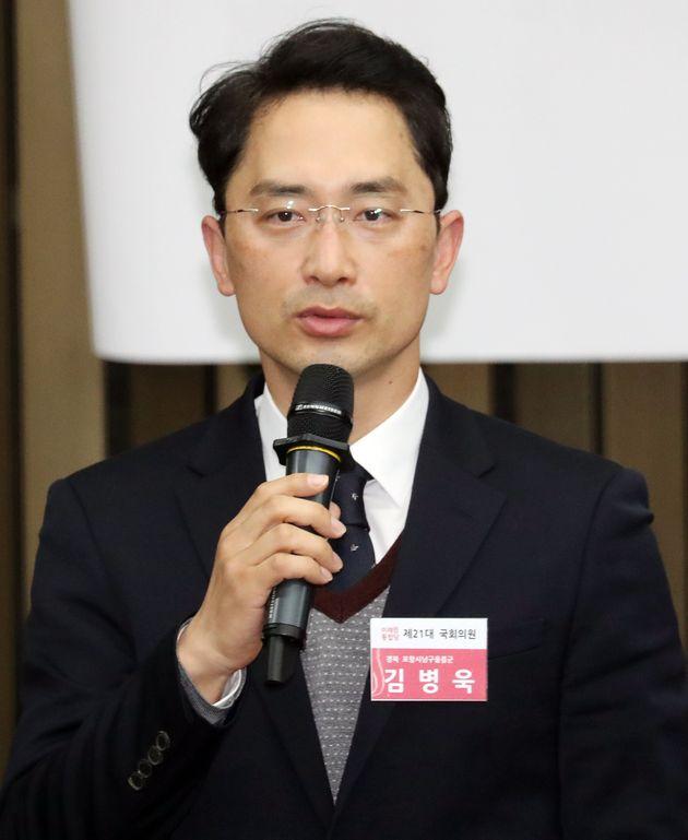 (자료사진) 김병욱 국민의힘 의원이 가세연에서 제기한 '성폭행 의혹'에