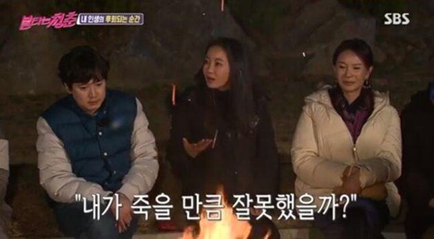 SBS '불타는 청춘'에 출연한 배우