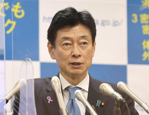 記者会見する西村経済再生担当相 撮影日:2020年11月20日