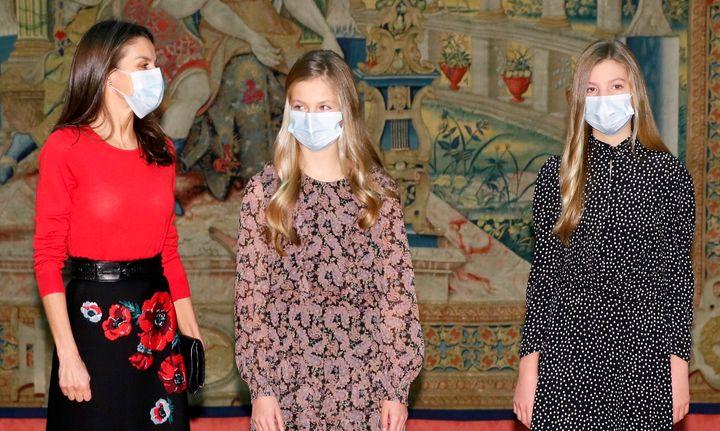 La reina junto a la infanta Sofía y la princesa de Asturias en la reunión Patronato de la Fundación Princesa de Girona el 11 de diciembre de 2020.