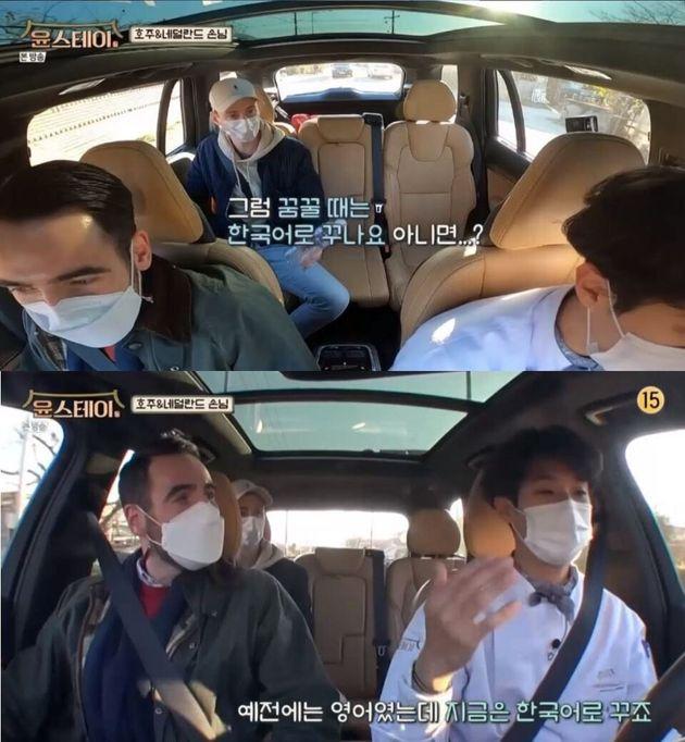 tvN 윤스테이 최우식 영어 국적