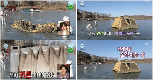 MBC '나 혼자 산다' 박나래 기안84 괴물 텐트