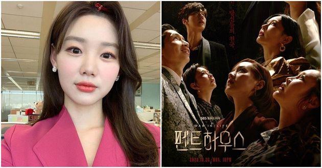 김수민 아나운서가 2월 방영을 앞둔 SBS 펜트하우스 시즌2 내용을 일부를 유출했다는 의혹이