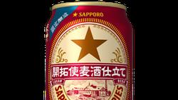 スペルミスで発売中止「サッポロ 開拓使麦酒仕立て」まさかの1文字違い