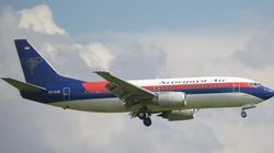 Un Boeing 737 d'une compagnie indonésienne a perdu le contact avec les
