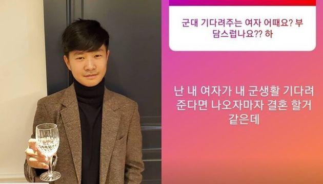 김성주 아들 김민국, 네티즌과 주고받은
