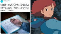 宮崎駿監督の「手」が反響呼ぶ。『ナウシカ』のワンシーンを連想する人も