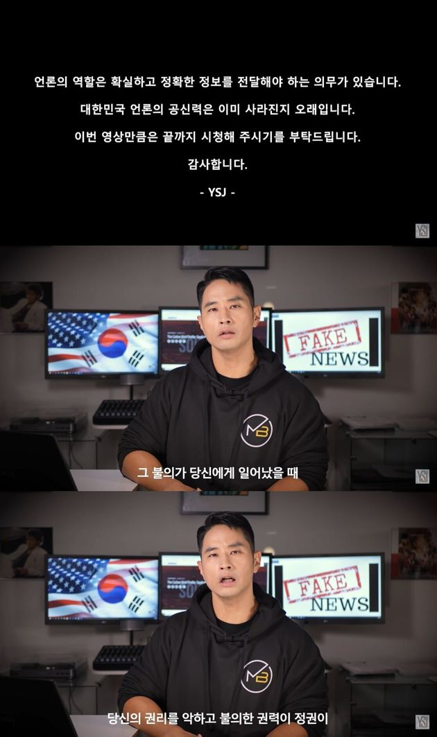 가수 스티브 유(한국명 유승준)가 또 강경화 외교부 장관을