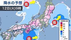 今夜は関東南部で雪、12日は凍える寒さに 東京でも初雪の可能性