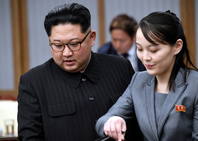North Korean leader Kim Jong Un and his sister Kim Yo Jong attend a meeting with South Korean President...