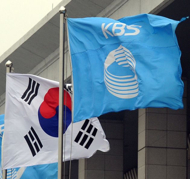 KBS PD가 유부남인 걸 속이고 언론사 지망생과 교제했다는 의혹에 대해 KBS가 감사에