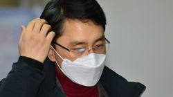 '김병욱 성폭행 의혹' 피해자로 지목된 여성이 입을