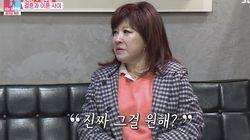 '동상이몽2' 이무송이 결혼 28년만 노사연에 '졸혼' 꺼낸