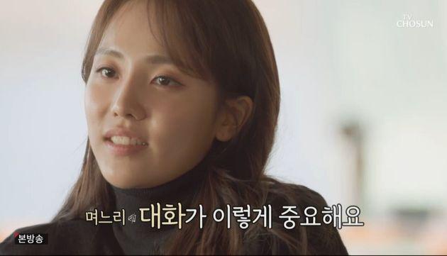 '우이혼'을 하드캐리한 이영하-선우은숙의 며느리