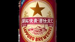 スペルミスで発売中止のビールは廃棄されるの?「もったいない」の声も...サッポロとファミマに聞いてみた
