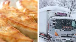 餃子の王将、大雪で立ち往生の車に食事を無料提供。なぜ出来た?「まさに救世主」とネットで賞賛