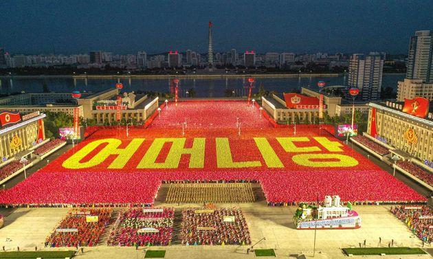 북한의 지난 10월10일 당 창건 75주년 기념 열병식