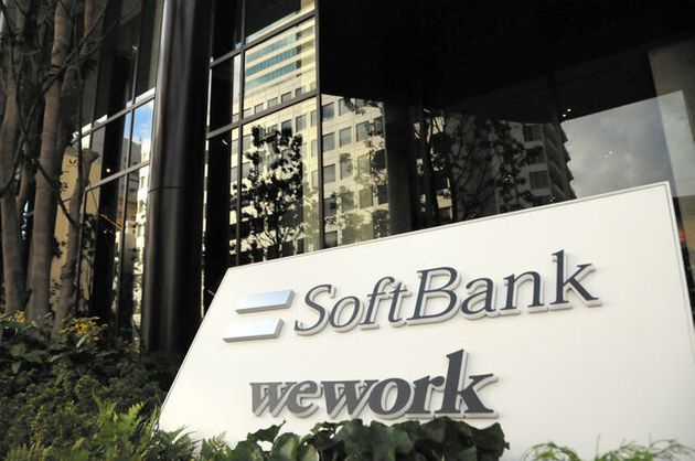 「5G」に関する情報を元社員が社外に持ち出したとされるソフトバンクの本社が入るビル=2020年12月22日、東京都港区
