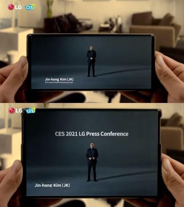LG전자가 차세대 전략 스마트폰 'LG 롤러블(LG