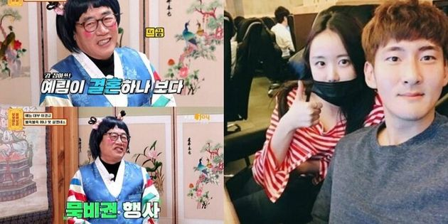 '물어보살' 이경규 출연 장면, 이예림-김영찬