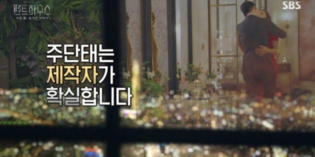 드라마 투자 의혹 불러온 SBS '펜트하우스' 속 엄기준