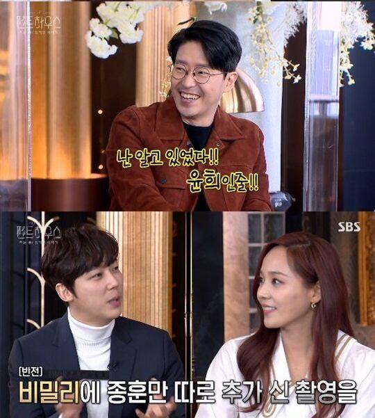 SBS '펜트하우스 히든룸-숨겨진