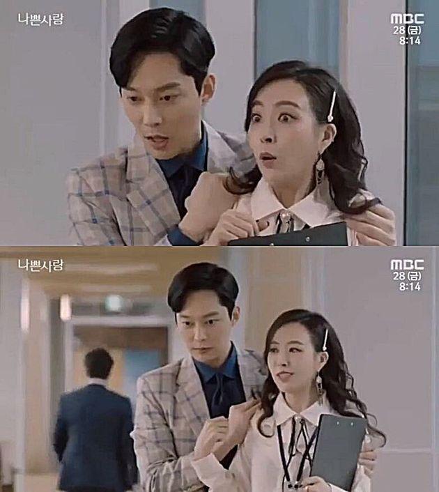 MBC '나쁜 사랑'에 함께 출연한 배우 심은진과