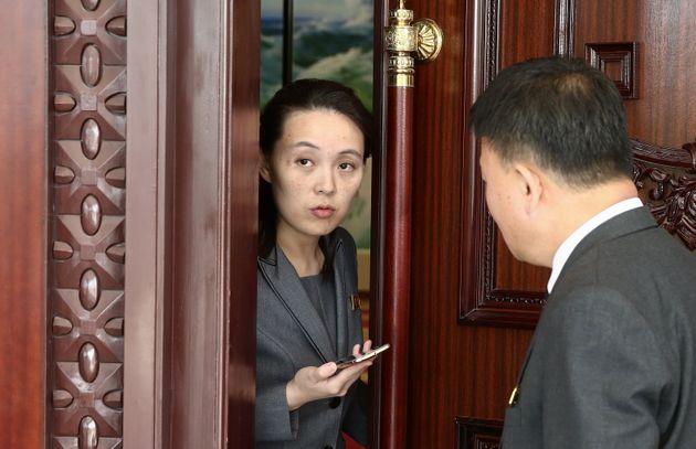 김여정 북한 노동당