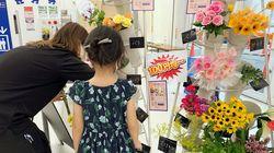 なぜブックオフが花を売るのか。規格外の花「チャンスフラワー」を店頭で販売する理由