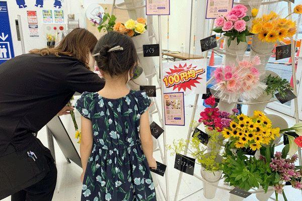 ブックオフ八尾永畑店での販売風景(2020年7月)