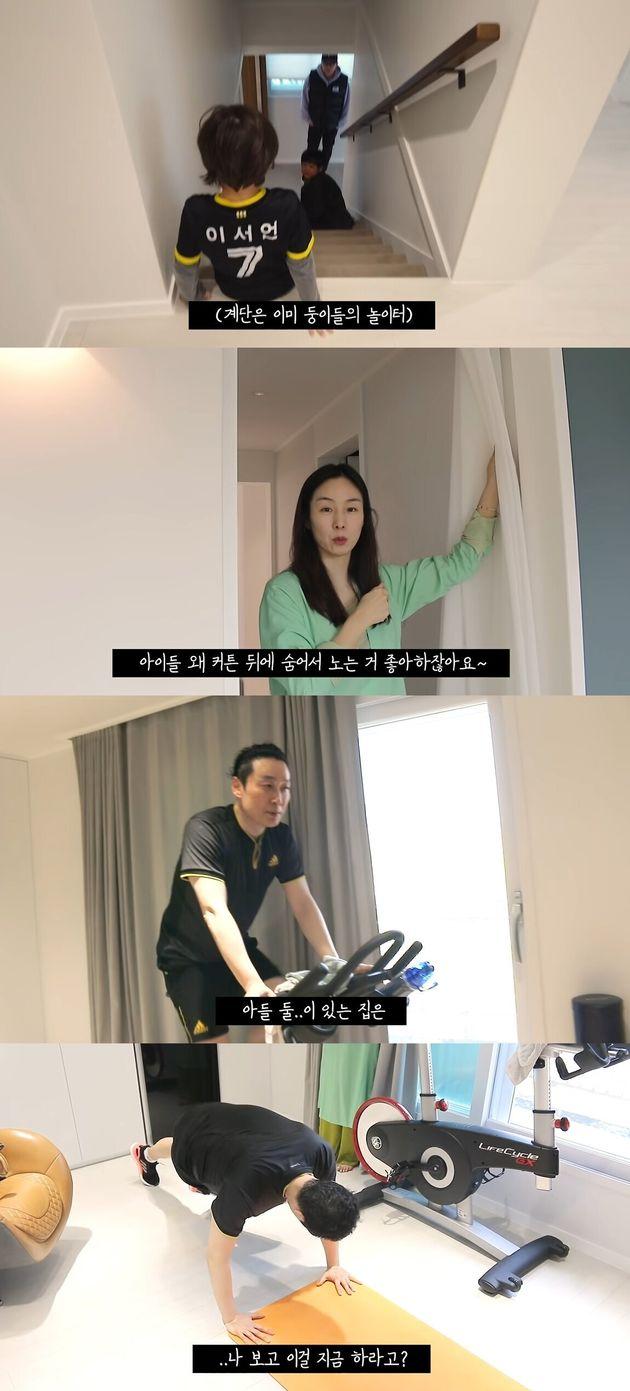 유튜브채널 문정원의 정원 영상