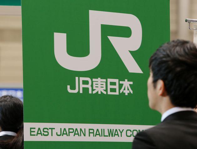 JR東のロゴ