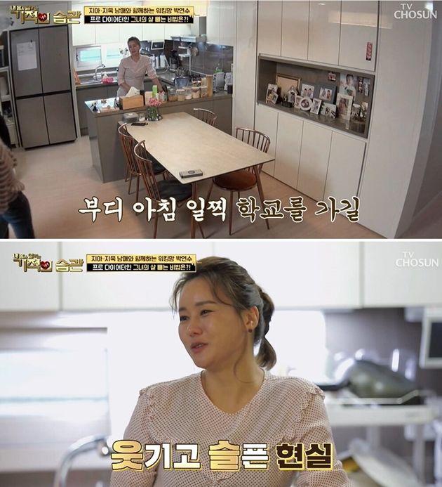 TV조선 '내 몸을 살리는 기적의 습관' 방송