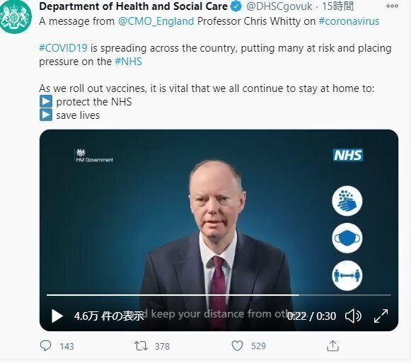 【新型コロナ】英国最新レポート①「自分が感染しているとして、行動しよう」