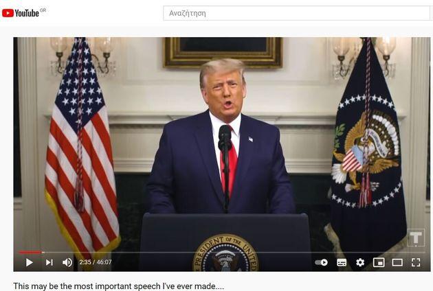 Το YouTube ανέστειλε το κανάλι του Ντόναλντ Τραμπ τουλάχιστον για μια εβδομάδα | HuffPost Greece